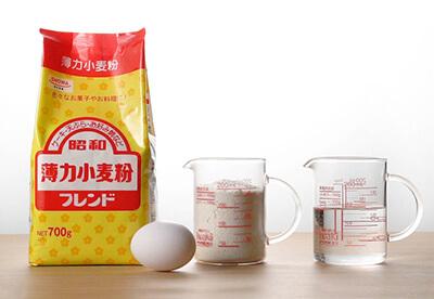 天ぷら粉 保存
