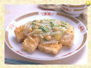 豆腐の天ぷら ~白菜あんかけ~